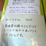 Shop cafe 美花夢 -
