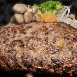 牛タンバーグ