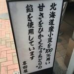 50715348 - 看板                       2016/05/07(土)訪問 12:18頃