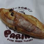 パリーネ - ラムレーズン130円(税別)