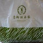 青柳総本家 - (2016/3月)袋