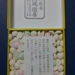 50718854 - おいとぽい(箱の中)