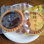 50721554 - 塩ショコラタルト・檸檬タルト