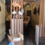 かき小屋フィーバー ザ・バル - 隣接するスペース