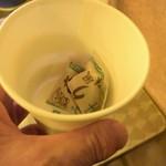 かき小屋フィーバー ザ・バル - チューブの味噌汁もついていた