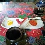 喫茶さくべい - 料理写真:ケーキセット ¥550