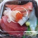 極海鮮 丼丸 - 海鮮丼