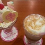 @ほぉ~むカフェ - スイーツセット