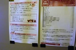 かき小屋フィーバー ザ・バル - 牡蠣食べ放題のルールと飲み放題のルール