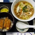 濱田屋 - ハーフカツどん、ハーフ中華ソバ