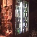 NIGORIZAKE BAR 濁酒本舗 tejimaul -