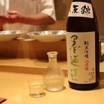 鯛良 - ■墨廼江 八反錦 純米吟醸酒 宮城県