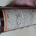 50725832 - アーモンド80 日本語のラベル