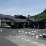 道の駅 あらかわ - 外観