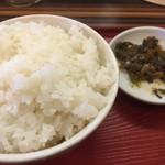 林家 - 白めし 小 =150円