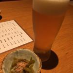 50730813 - 生ビール、650円。お通し、300円。(内税)