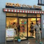 キャンディー・ショータイム - 結局,キャットストリートで,キャンディ二つも購入する羽目に…  まぁ,確かに美味しかったんだけど,二つはいらない(^^