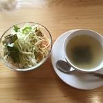 カフェ サン ウッド -