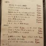 oro - 2016/5メニュー☆☆