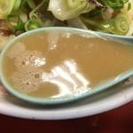 北海屋 - スープ