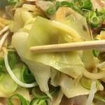 北海屋 - 野菜