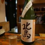 加夢居 - 16.5月 北島(純米吟醸)山田錦
