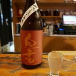 加夢居 - 白老(純米吟醸)槽場直汲み生原酒
