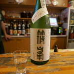 加夢居 - 篠峯ろくまる 無濾過生酒