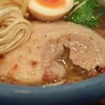 AFURI - 炙りチャーシュー