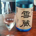 悠久乃蔵 しゃぶしゃぶと糀料理、日本酒 - 越乃 雪蔵