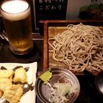 さ竹 - もりそば330円と生ビールはプレミアムモルツが150円!