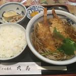 武蔵手打そば - 天ぷら蕎麦定食です 普通の天ぷら蕎麦にご飯が付いてます