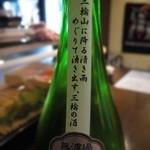 50741353 - 冷酒「みむろ杉 純米吟醸 露葉風」