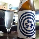 50741404 - 冷酒「和和和」