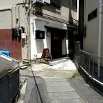 50741933 - 通りから一歩奥まったところに隠れている店舗の入口