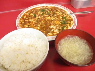 上海 - 麻婆豆腐定食 900円