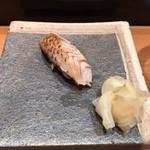 50745059 - のどくろ握り(炙り)