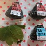 のりの太丸 - 料理写真:
