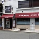スパイス マニア - JR藤沢駅から徒歩ですぐ。