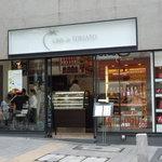セレブ・デ・トマト - セレブ・デ・トマト 赤坂店