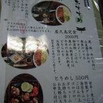 5075740 - menu★