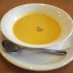 ダイニングキノシタ - 期間限定セットのスープ