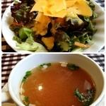 巻葉亭 - サラダ&スープ