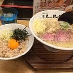 麺や 鳥の鶏次 - 鶏そばフロマージュ(850円)+鶏塩丼セット(150円)