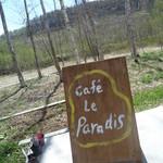 カフェ ル パラディ - 看板