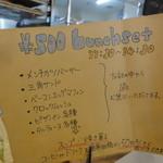 馬場FLAT - ランチセットはパンをチョイス 1605