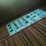 江洋軒 - 料理安いわ~