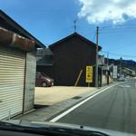 50757216 - 草薙港方向からの案内板