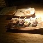 50761237 - 祇園村田の生麩 味噌田楽