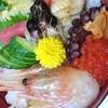 ■特上海鮮丼…丼1番人気